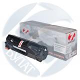 Картридж 7Q аналог HP C4092A/Canon EP-22 для аппаратов Canon LBP810/1110/1120/HP LaserJet 1100/3200 (2500 стр.)