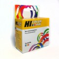 Картридж струйный Hi-Black аналог Canon CL-441XL для аппаратов Canon PIXMA MG2140/3140, цветной