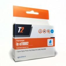 Картридж струйный Т2 аналог Epson T080 (C13T08024011) для аппаратов Epson Stylus Photo P50/PX660/PX720WD/PX820FWD, голубой