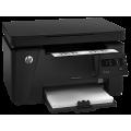 Многофункциональное устройство HP LaserJet Pro M125ra (CZ177A)