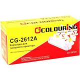 Картридж Colouring аналог HP Q2612X/Canon 703 для аппаратов HP LJ 1010/1012/1015/3015/3020/3030/1020/1022/3050/3052/3055/M1005/M1005MFP/M1319/M1319MFP Series Canon LBP 2900/3000 (3000 стр.)