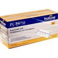 Картридж ProfiLine аналог Canon E-16 для аппаратов Canon FC-108/128/208/228/336/ PC-860/890 (2000стр.)
