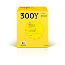 Картридж T2 аналог Samsung CLP-300Y для аппаратов Samsung CLP-300/300N/CLX-2160/2160N/2161K/2161NK/3160N/3160FN (1000 стр.), желтый