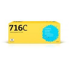 Картридж T2 аналог Canon 716C для аппаратов HP Color LaserJet CP1215/CP1515n/Canon LBP5050/LBP5050N (1400 стр.), голубой