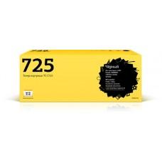 Картридж T2 аналог Canon 725 для аппаратов HP P1102/1132/1212/1214 Canon LBP6000/MF3010 (1600 стр.)