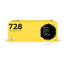 Картридж T2 аналог Canon 728 для аппаратов Canon i-SENSYS MF4410/MF4430/HP LJ P1566/P1606DN (2100 стр.)