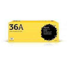 Картридж T2 аналог HP CB436A для аппаратов HP P1505/P1505n/M1120 (2000 стр.)