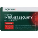 Карта продления Kaspersky Internet Security Multi-Device Russian Edit, 1 год 2 ПК, Renewal Card