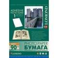 Самоклеящаяся фотобумага LOMOND, матовая, A4, неделенная (210 x 297 мм), 90 г/м2, 25 листов