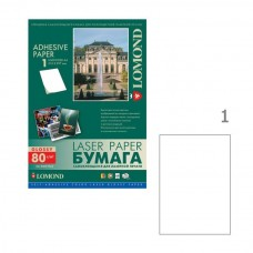 Самоклеящаяся бумага Lomond лазерная глянцевая неделенная, A4, 80 г/м2, 50 листов