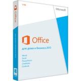 Microsoft Office для дома и бизнеса (Home and Business) 2013 русская коробка, BOX