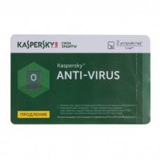 Карта продления подписки Kaspersky Anti-Virus 2016 Russian Edition. на 1 год 2 ПК, Renewal Card