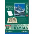 Самоклеящаяся фотобумага LOMOND, глянцевая, A4, неделённая (210 x 297 мм), 85 г/м2, 25 листов.